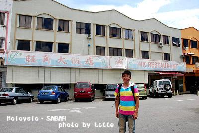 99.6.7-1st day of Sabah-014-午餐2.jpg