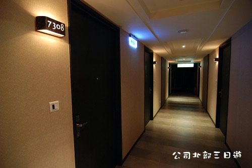 99.7.10-公司旅遊-97.jpg