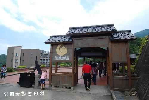 99.7.10-公司旅遊-48.jpg