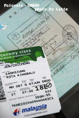 99.6.7-1st day of Sabah-002-護照機票入手.jpg