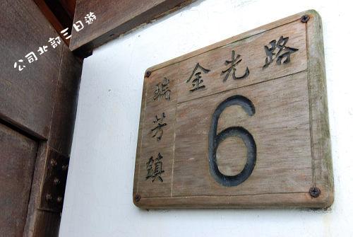 99.7.10-公司旅遊-62.jpg
