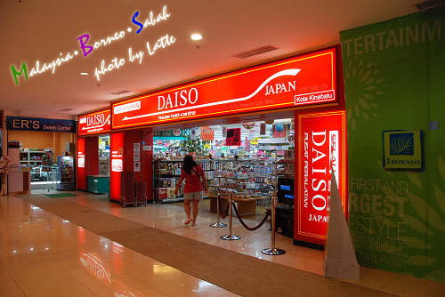99.6.9-Shopping Mall-12.jpg