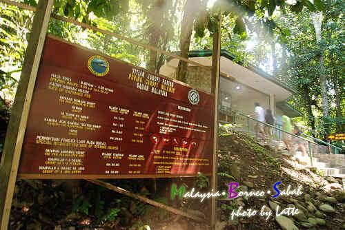 99.6.8-Day2 of Sabah-30.jpg