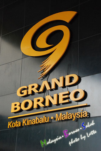 99.6.8-Grand Borneo-24.jpg