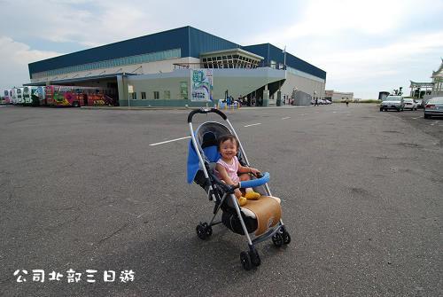 99.7.10-公司旅遊-116.jpg