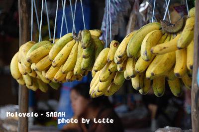 99.6.7-1st day of Sabah-051.jpg