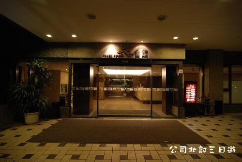 99.7.10-公司旅遊-99.jpg