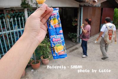 99.6.7-1st day of Sabah-066.jpg