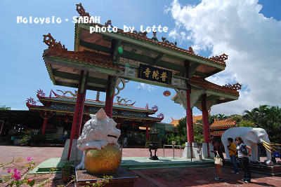99.6.7-1st day of Sabah-043-普陀寺.jpg