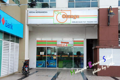99.6.8-Grand Borneo-35.jpg
