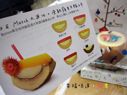 99.7.2-蘋果年輪-4.jpg