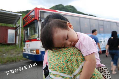 99.7.10-公司旅遊-81.jpg