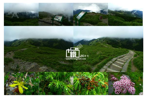 石門山2-2.jpg