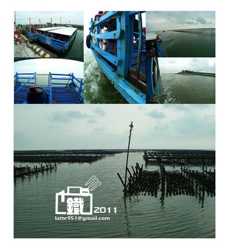 舟筏1-2.jpg