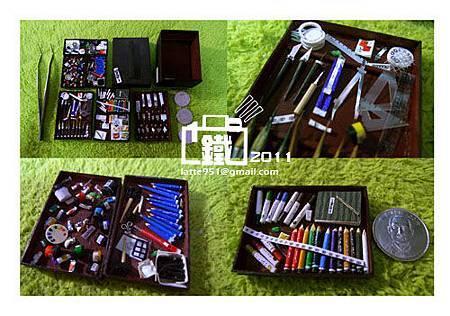 工具箱1-1.jpg