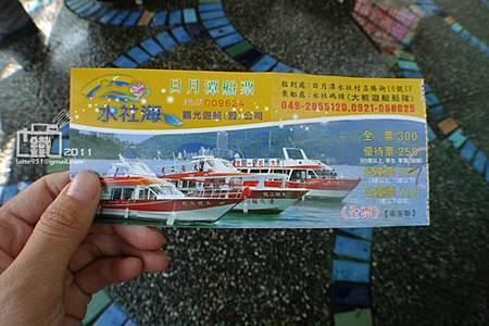 遊艇6-1.jpg
