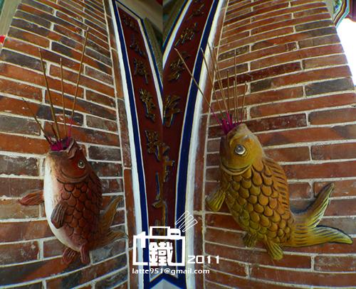 魚頭魚尾1-1.jpg