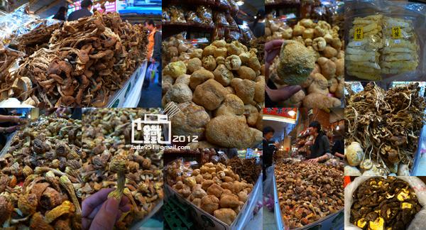 香菇1-2.jpg