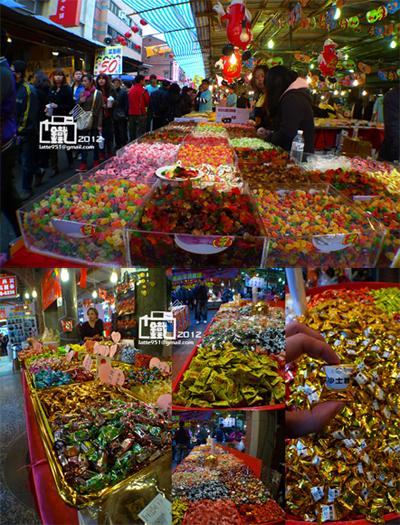 糖果2-2.jpg