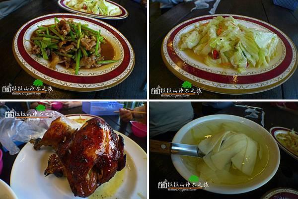 拉拉山大餐3