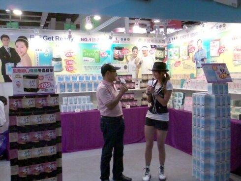 2009香港貿發局美食博覽.jpg
