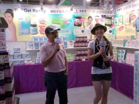 2009香港貿發局美食博覽1.jpg
