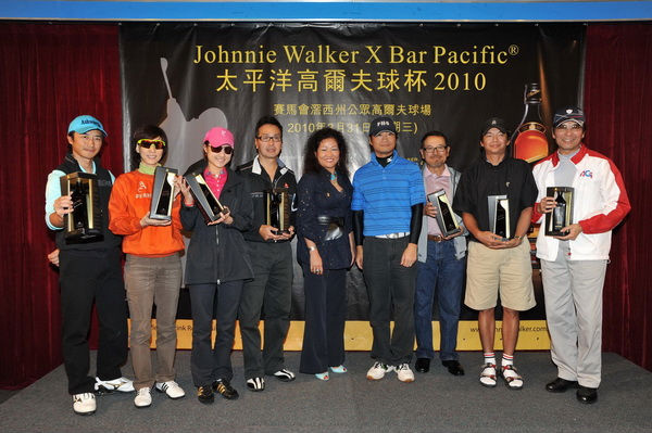 2010年3月31日太平洋高爾夫.jpg