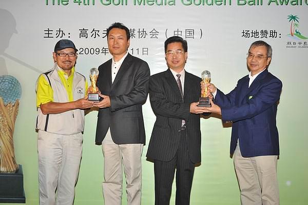 2009-12-28 第四屆高爾夫傳媒金球獎1.jpg