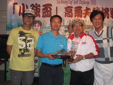 2010-03-22 Siu Keung Cup4 .jpg