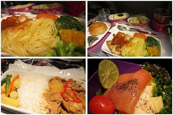 flight meal.jpg