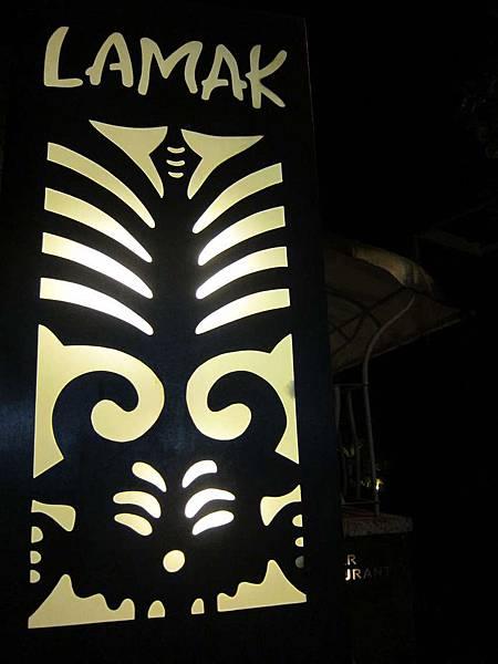 Bali04.jpg