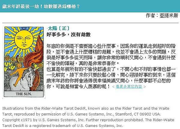 2011-12-15 Tarot