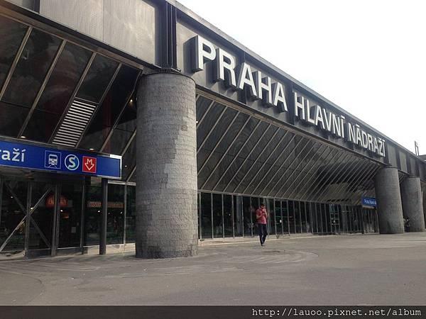 新城區-布拉格火車總站1.jpg