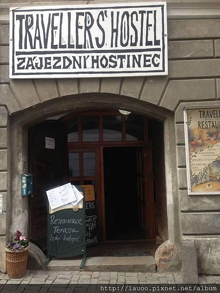 Travellers Hostel.jpg
