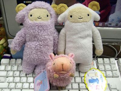 fumo_sheep.jpg