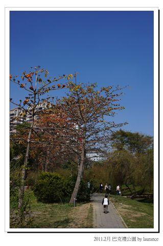 2011.2月 巴克禮公園-4.jpg
