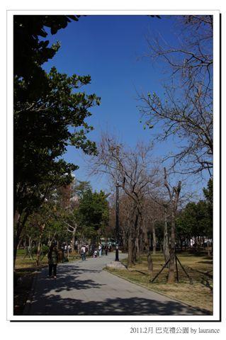 2011.2月 巴克禮公園-2.jpg