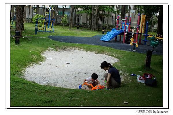 110724小恐龍公園-1.JPG