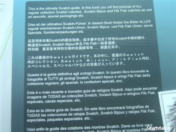 swatch年鑑1983-2008-5.JPG