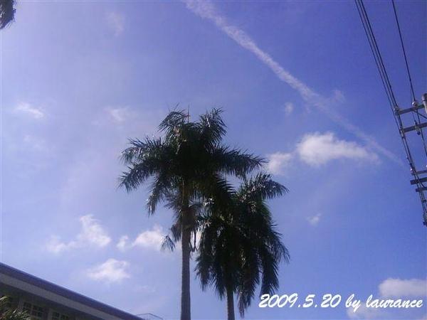 2009.5.20-1.JPG