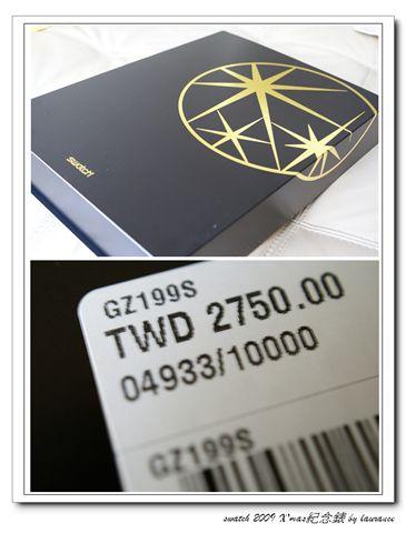 swatch2009X'mas-1.jpg