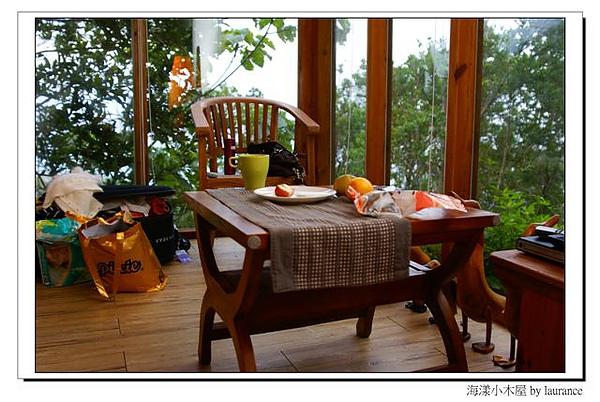 海漾小木屋-2.jpg