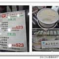 2010.12.5-3義順牛奶公司-2.jpg