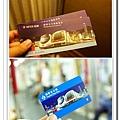 2010.12.5-1旅客全日通.jpg