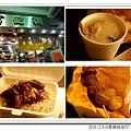 2010.12.5-6富記粥品.jpg