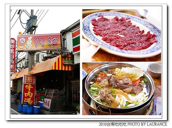 2010.9台南吃吃吃-10.jpg