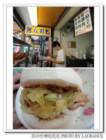 2010.9台南吃吃吃-1.jpg