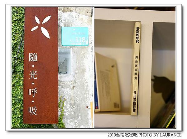 2010.9台南吃吃吃-7.jpg