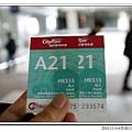 2010.12.4-4公車票.jpg