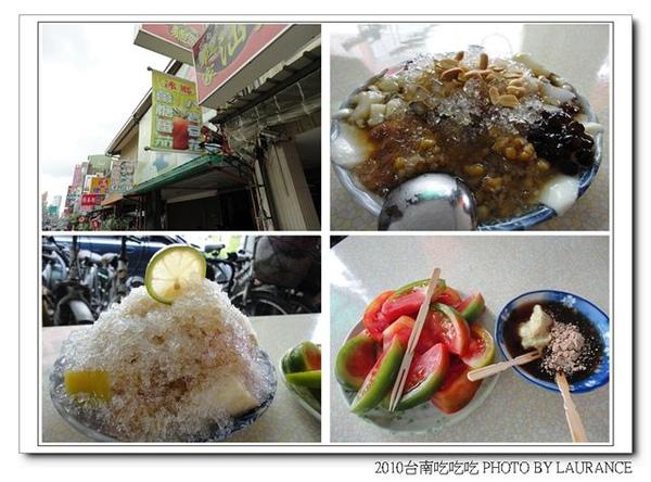 2010.9台南吃吃吃-2.jpg